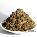 Panse verte de boeuf hachée (RUMEN) 1kg